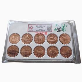 中国珍稀野生动物纪念币