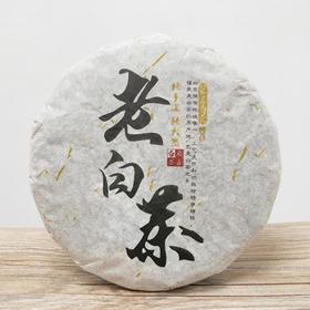 福鼎老白茶 正宗寿眉 4年老白茶 300g/饼