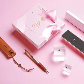 意外设计 《比心》时光钢笔 情人节礼盒套装 三款可选