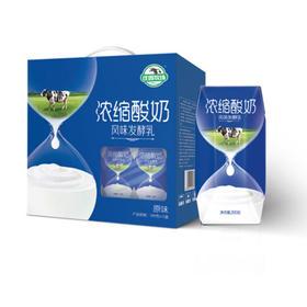 庄园牧场浓缩酸奶200g*12盒/件