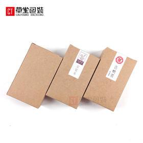 环保牛皮纸迷你茶叶盒无字简易通用折叠盒体验试用两泡装草堂包装