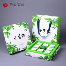小青柑私房茶陈皮普洱青柑白柑红茶通用包装盒绿色清新18粒装