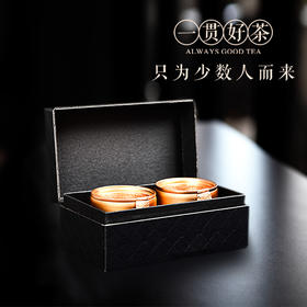 一贯好茶 茶叶包装礼盒空盒创意原创包装 定制茶包装纸盒2罐新款