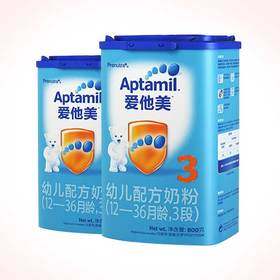 Aptamil爱他美 3段幼儿配方奶粉   德国进口