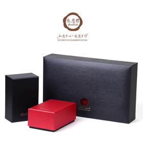 感恩礼双手工罐茶叶包装空盒特种纸高档通用红茶绿茶普洱草堂包装