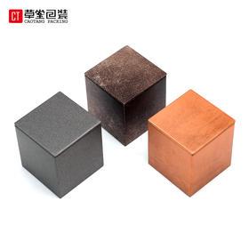正方直角茶叶铁罐通用金属马口铁罐精致密封茶叶包装草堂