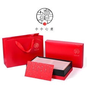 境界小小心意简约茶叶包装空盒黑色烫金红茶岩茶普洱茶通用包装盒