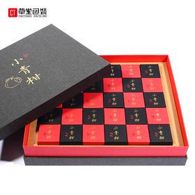 新会小青柑茶叶包装礼盒柑普茶普洱茶30粒装现货可定制草堂包装