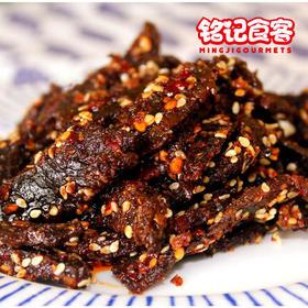 铭记食客 · 哞哞牛肉干,尝一口就忘不了的牛肉干,麻辣爽口/回味无穷 100g/袋