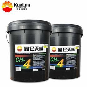 昆仑天威CH-4 20W-50柴油机油 16kg/桶