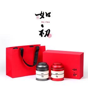 如初茶叶包装空盒马口铁茶叶罐通用高档简约白茶红茶绿茶雕刻定制