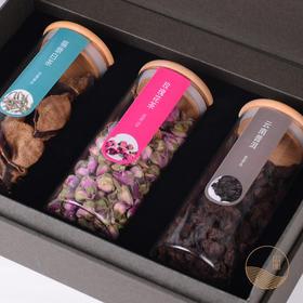 心意茶叶包装空礼品盒玻璃瓶三罐装绿茶红茶玫瑰花茶干果陈皮包装