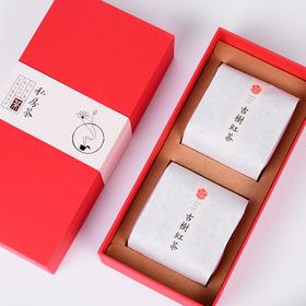 通用茶叶包装礼盒空盒小罐茶叶罐大红袍岩茶红茶私房茶伴手礼简约