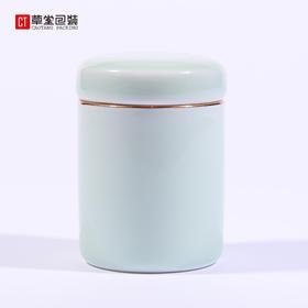 龙泉精品青瓷小罐茶叶罐便捷旅行出差聚会存茶罐陶瓷小茶罐草堂