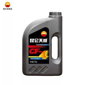昆仑天威CF-4 15W-40柴油机油 3.5kg/桶