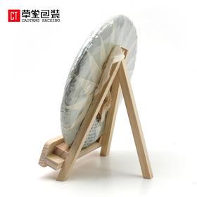 普洱茶木架子普洱架茶托松木实木支架茶饼架饼茶架可雕刻草堂包装