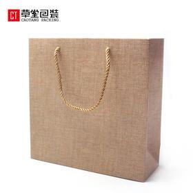 通用环保仿布面无字茶叶手提袋加厚礼品袋包装手拎袋批量草堂包装