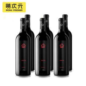 菩提小祖五星干红葡萄酒(箱)6支