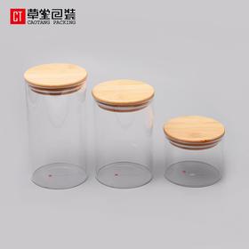 竹盖玻璃密封茶叶罐耐热花草茶罐可雕刻东革阿里玛卡干果定制草堂