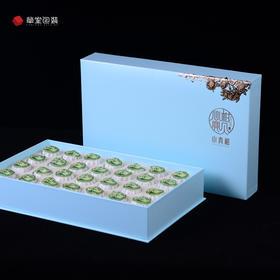 心柑宝贝小青柑包装盒高档礼品盒空盒新会普洱茶28粒装空盒子包装