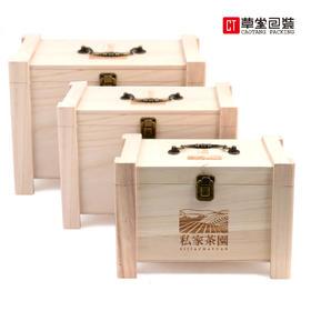 桐木普洱福鼎白茶散茶毛料老茶头茶叶包装盒实木可雕刻私家茶园