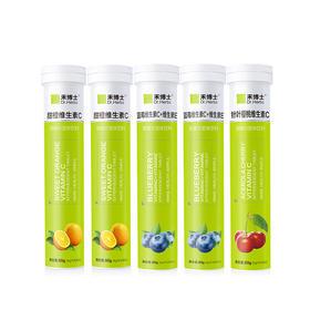 禾博士维生素C泡腾片 高含量儿童成人中老年维C 甜橙 樱桃 蓝莓三种口味