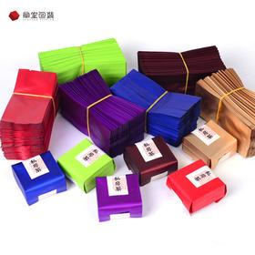 通用8-10克彩色通用空白泡袋定制纯铝箔茶叶包装袋整形内盒豆腐块