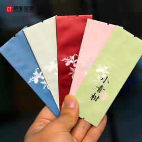 小青柑泡袋陈皮普洱包装内袋加厚纯铝箔茶叶包装袋草堂包装