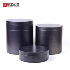 复古茶叶铁罐大号普洱茶白茶饼罐铁盒金属收纳密封茶罐