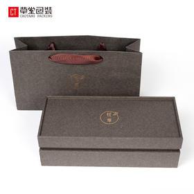 大师级茶叶小罐子茶叶包装礼盒绿茶包装盒定制高山龙井茶包装草堂