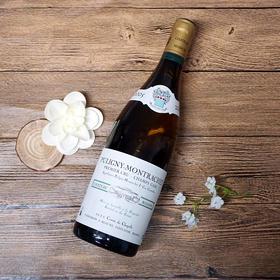 【闪购】马松古堡普利尼蒙哈榭商甘干白葡萄酒2005/Chateau Masson Puligny Montrachet Les Champs Gain 1er 2005
