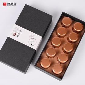 通用茶叶包装礼盒空盒小罐茶叶罐大红袍岩茶红茶纸盒伴手礼简约