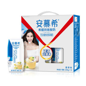 安慕希香草味酸奶205ml*12盒/件