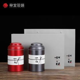 如初大号茶叶包装盒