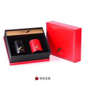 cha一片树叶的故事通用茶叶包装盒两罐装小号绿茶黑茶红茶随手礼