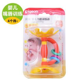 贝亲婴儿口腔训练器