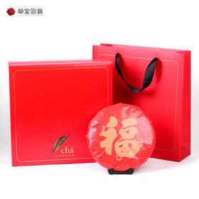 cha一片树叶的故事通用357茶饼茶叶包装盒普洱茶福鼎白大红袍茶饼