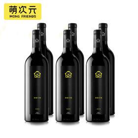 菩提小祖三星干红葡萄酒(箱)6支