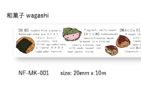 Nilongo Flashcards 日式和纸胶带 和果子餐点系列