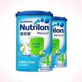 Nutrilon诺优能儿童配方奶粉4段     爸爸去哪儿同款