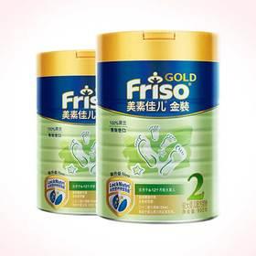 【Friso 美素佳儿金装】荷兰原装进口较大婴儿配方奶粉2段900g