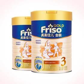 【Friso 美素佳儿金装】荷兰原装进口幼儿配方奶粉3段900g