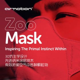 AIRMOTION ZOO MASK 动物系列——狗面具口罩