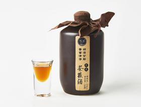 荼薇酒原浆(哑光瓶)