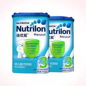 诺优能Nutrilon幼儿配方奶粉3段800g  荷兰进口