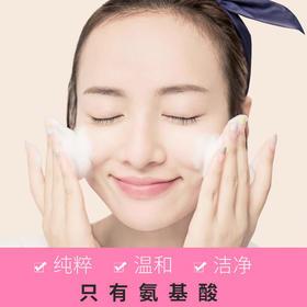 【买2份送价值99元洁面仪】日本原料进口 Pureplus 洗颜粉36支装  专注肌肤清洁 适合各种肤质