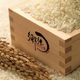 吉林国良布袋胚芽米