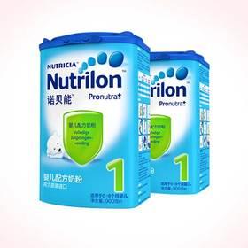 Nutrilon诺优能婴儿配方奶粉1段诺贝能一段   荷兰原装进口牛栏