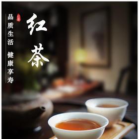 广西亿健有机红茶礼盒