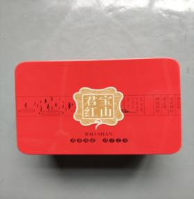 宝山红茶-君红(铁盒)
